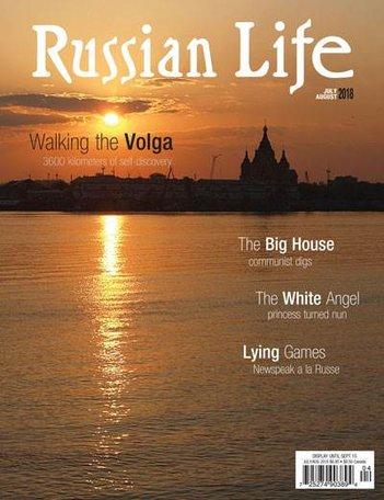 Russian Life Magazine