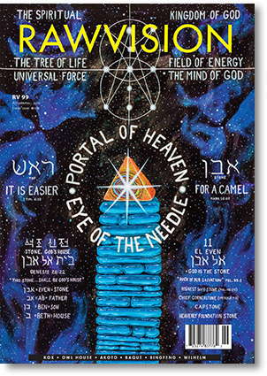 Raw Vision Magazine